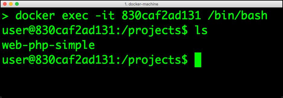 Che_Docker_PHP