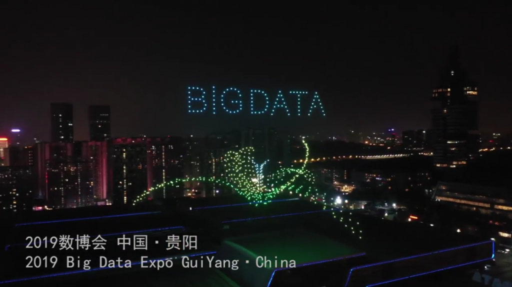 Big data spelled with drones in China -- screenshot via YouTube.