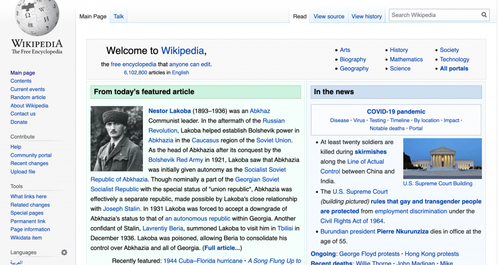 What Wikipedia's Infrastructure Is Like Behind the Firewall
