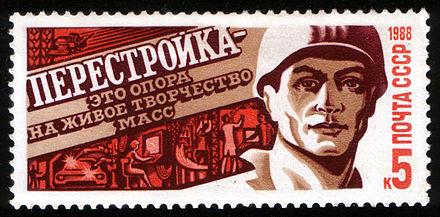 Perestroika (stamp via Wikipedia)